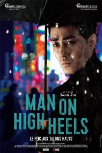 man-on-high-heels-affiche-filmosphere-02