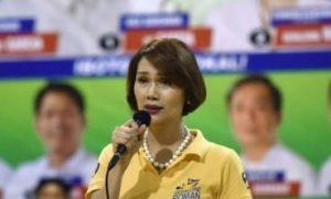 Geraldine Roman filipijnen foto AFP (2)